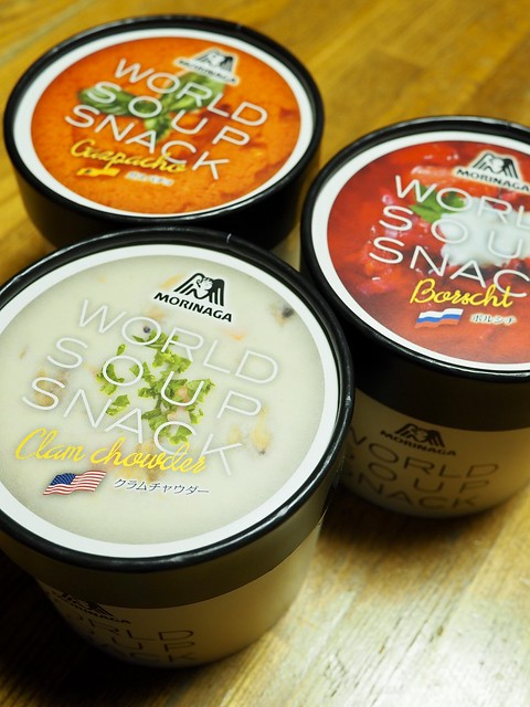 2018.4.3 World Soup Snack