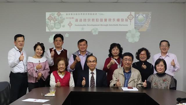 Taiwan-2019-02-02-World Interfaith Harmony Week Observed in Taiwan