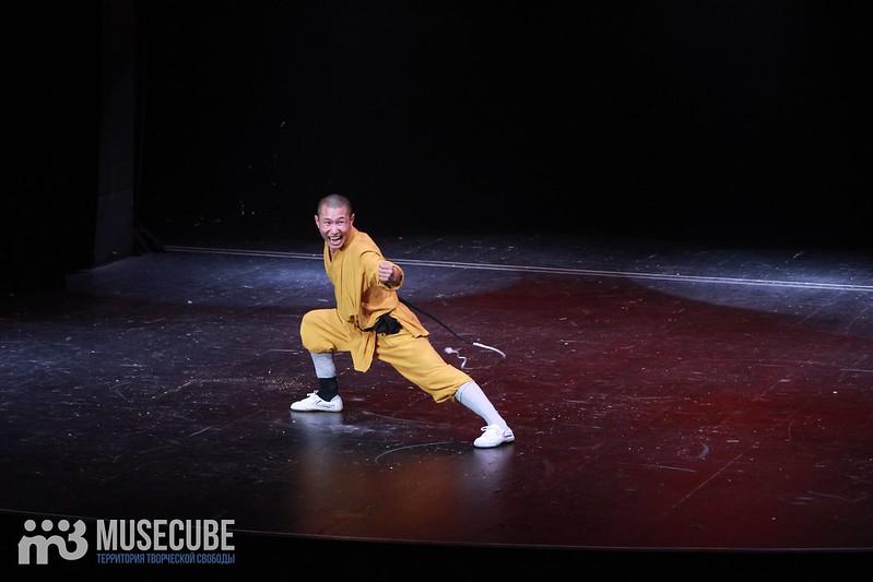 Shaolin'_098