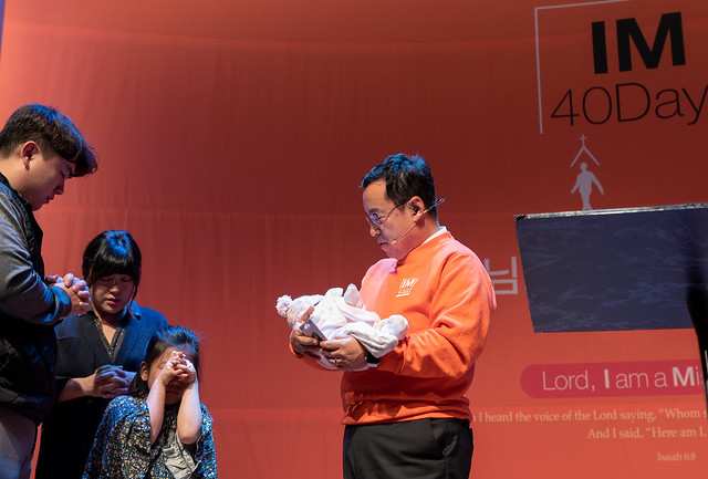 유아축복 (3월 31일 주일3부)