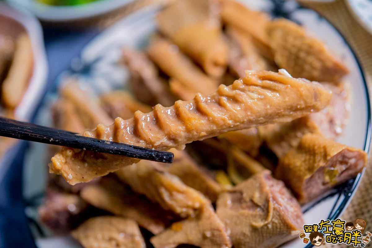 中華老滷(夜市滷味小吃)-65