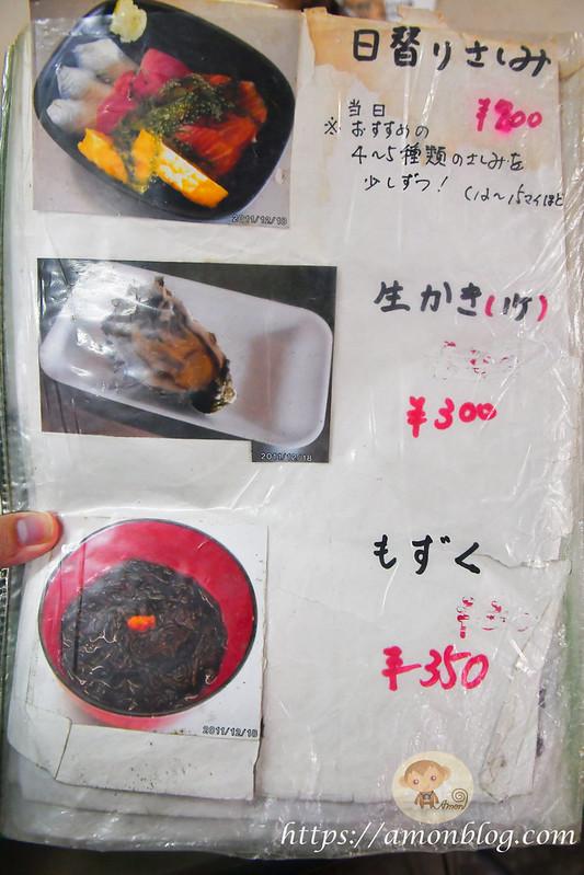 節子鮮魚店-5
