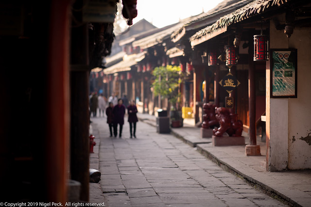 Morning in Huanglongxi Ancient Town