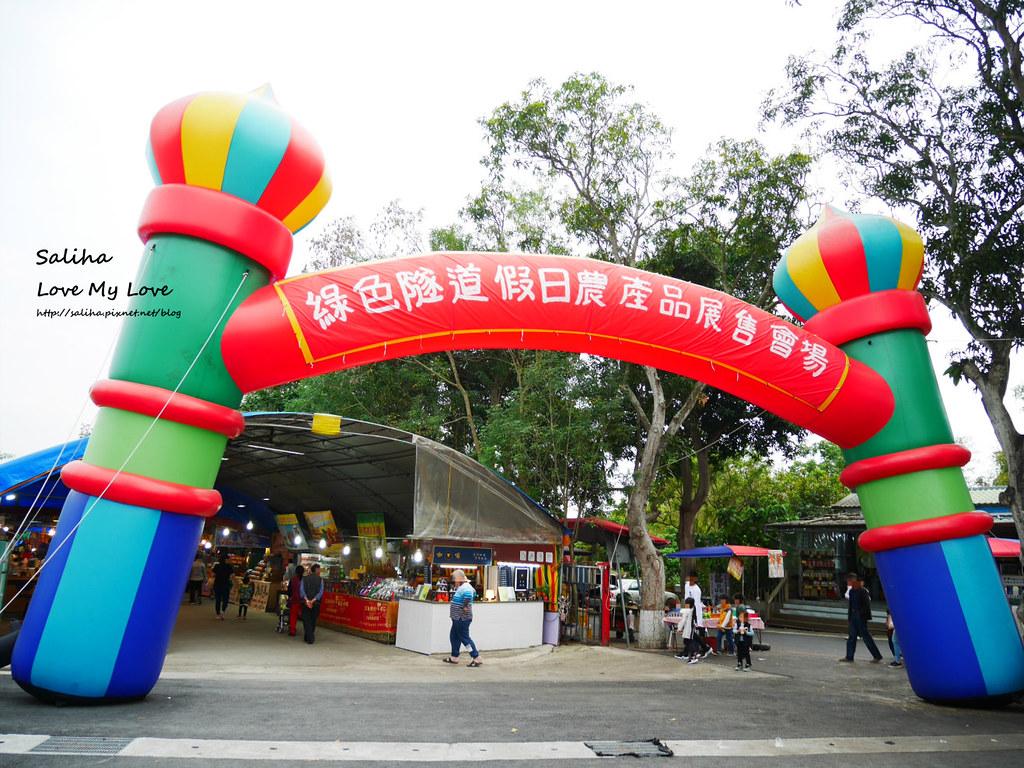 雲林古坑一日遊好玩親子景點推薦綠色隧道綠隧驛站 (13)