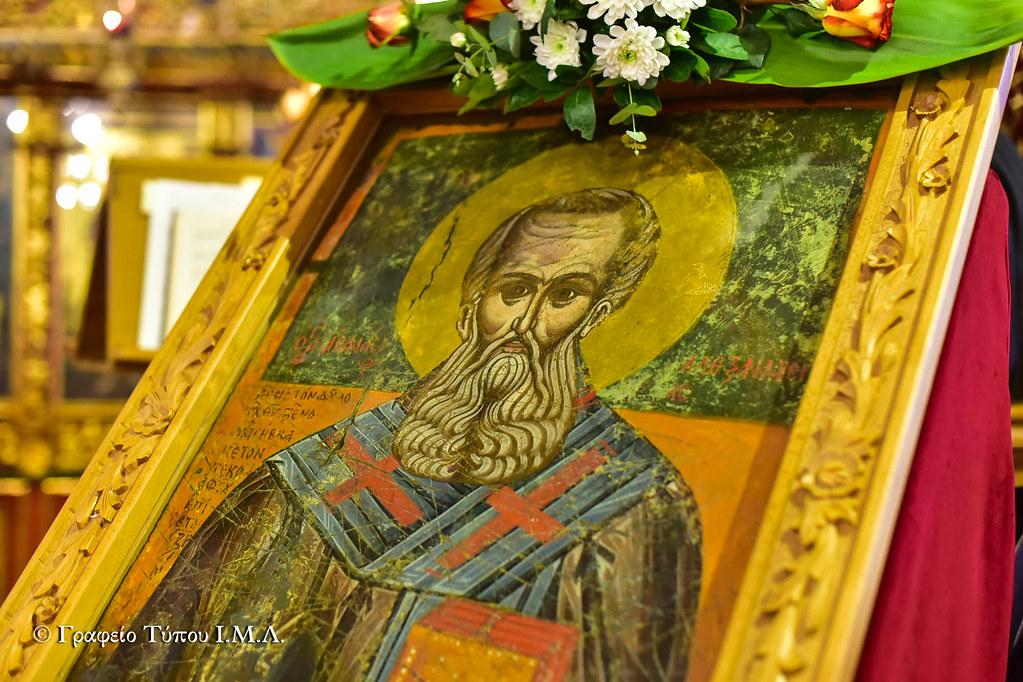 1. Αρχιερατική Θειά Λειτουργία Αγίου Αθανασίου Λητή (113)