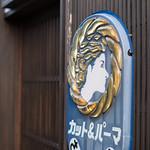 20190201 Kanazawa 6