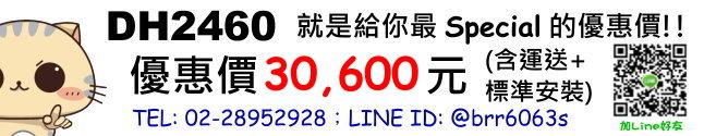 40596099053_9ba7c9970e_o.jpg