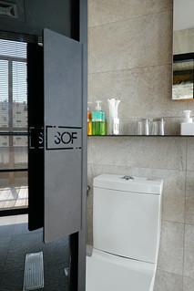 SOF Hotel 植光花園酒店 - 49 客房內衛浴 | by 準建築人手札網站 Forgemind ArchiMedia