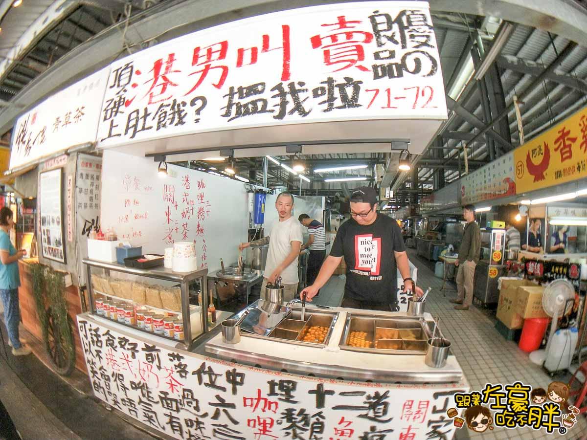龍華市場越南美食-9