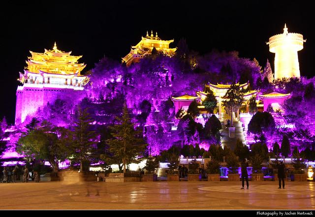 Guishan Park, Shangri-La, Yunnan, China
