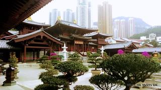Nan Lian Garden | by whenhkmeetsuk