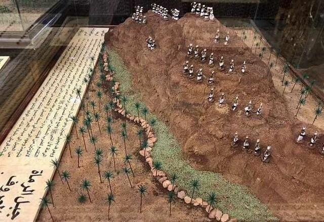 4892 Dar Al-Madinah Museum – A must visit place in Madinah 17