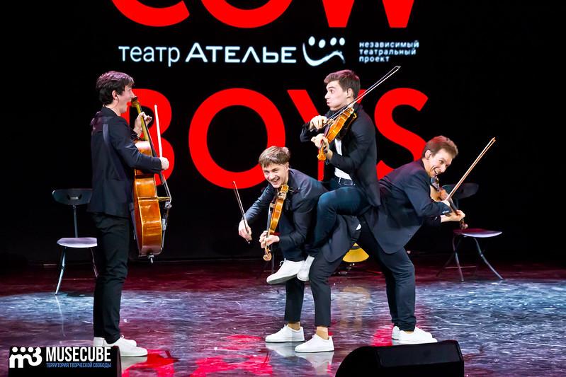 MoscowBoys_026