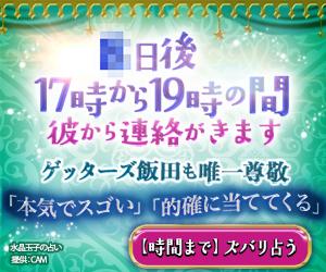 tamako_20180823_336_280_b(CAM).jpg