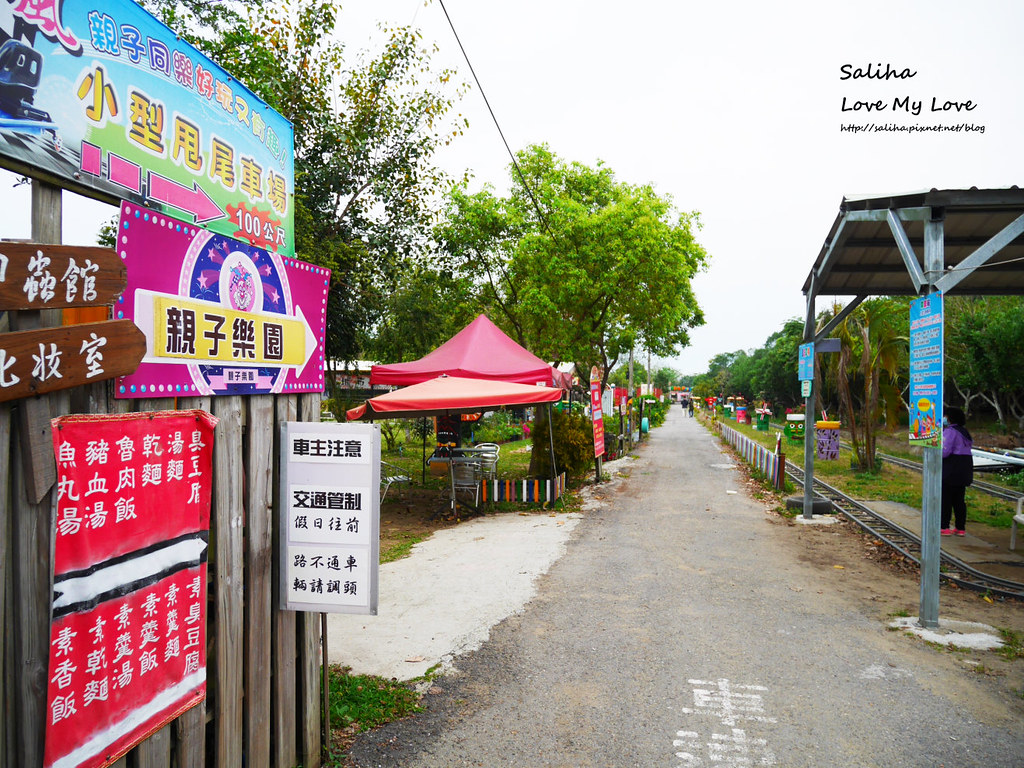 雲林古坑一日遊好玩親子景點推薦綠色隧道綠隧驛站 (23)