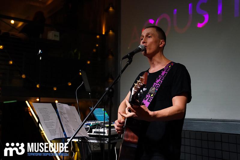 acoustic_boy_031