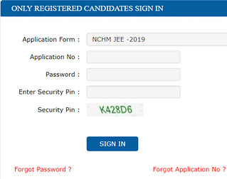 NCHMCT Admit Card