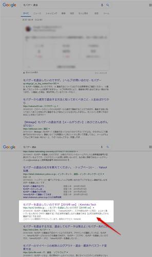 pageshot of ' - Google ' @ 2019-04-09-1305'28 | by kimidora1