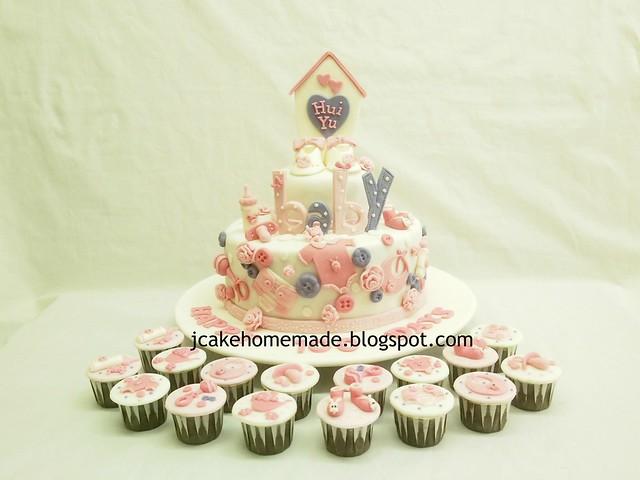 Baby 100 days celebration cake 宝宝100天蛋糕