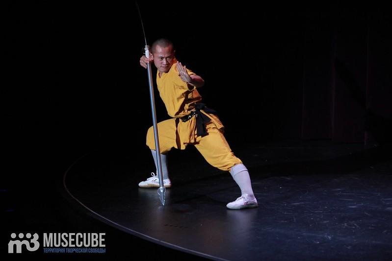 Shaolin'_097