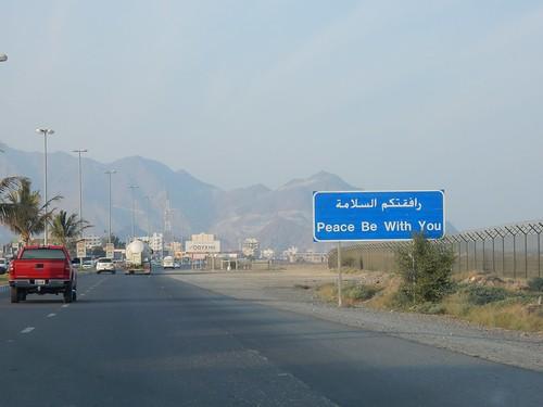 Van Khor-Fakkan naar Dibba - 2