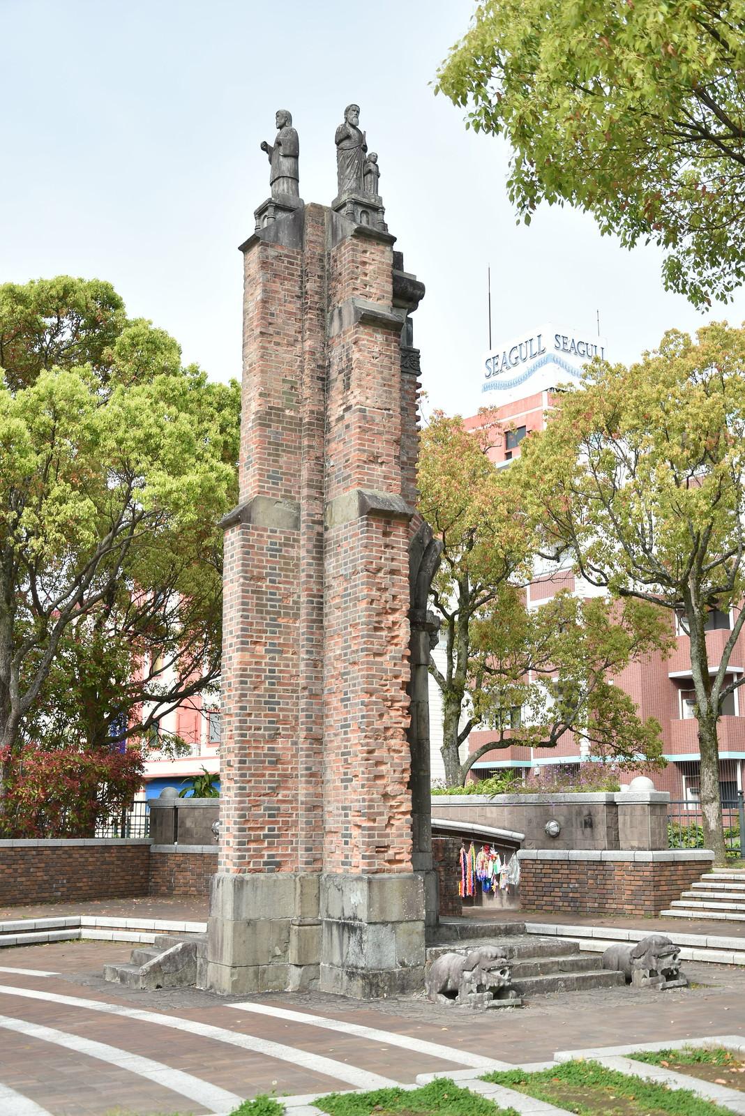 Nagasaki - restes de l'ancienne cathédrale