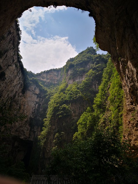 Guizhou China cave 织金小槽口天坑