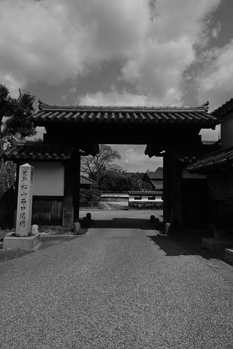 02-04-2019 Uda, Nara pref (26)