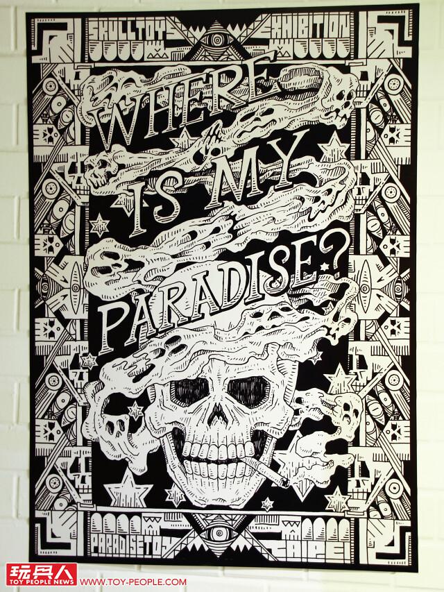 玩具探險隊:Skull Toys【Where is my Paradise?】首次台灣個展 at Paradise