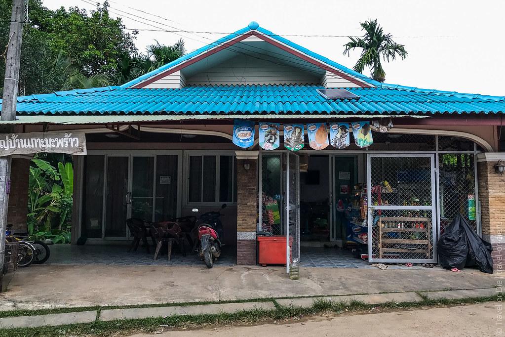 Coconut-Island-Phuket-iphone-0628