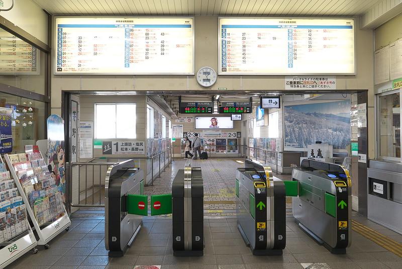 中央本線茅野駅の無事かえる