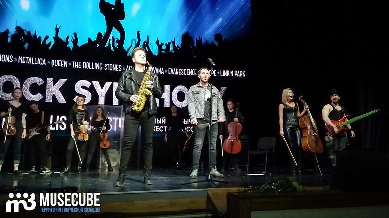 imperialis_orchestra_koncert_v_kongress_holle_plehanova_013
