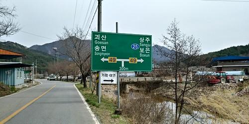 우지네골 봄꽃 산책길 | 장바우