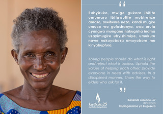 Intwaza Messages | by Kwibuka