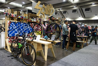 Above NAHBS Tour2019 | by starfuckers / Above Bike Store