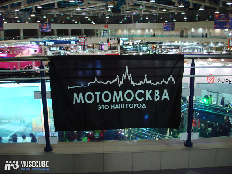 motovesna_2019_123
