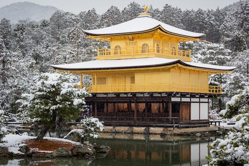 金閣寺|京都 Kyoto