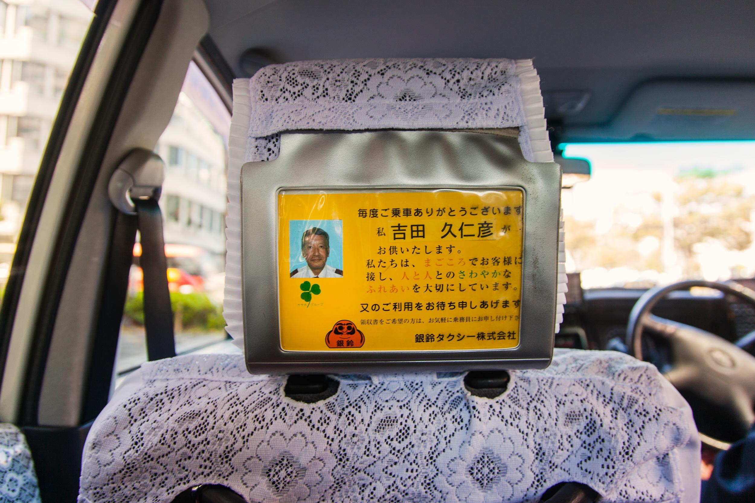Kyoto Cab ID