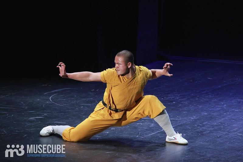 Shaolin'_016