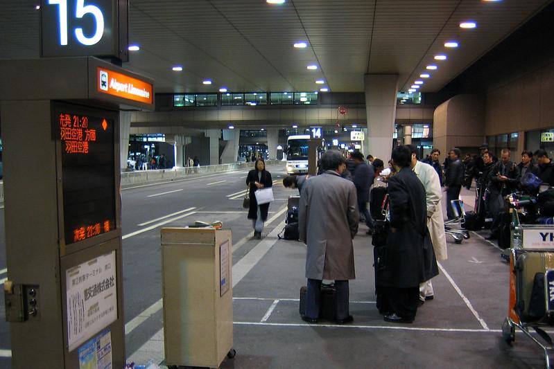 Narita in the cold