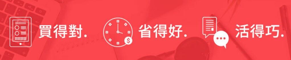 【ShopBack現金回饋教學】旅遊訂房網|美食外送|生活雜貨購物|美妝保養|線上書店|小資族必備! @GINA環球旅行生活