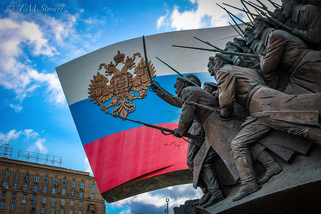 Victory Park/парк победы, Moscow