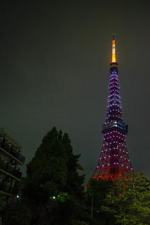 Tokyo Tower | by Viajar Code: Veronica