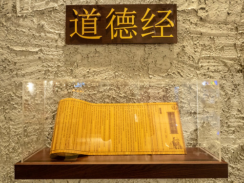 Traditional book at House of Pok (小猪猪), Jaya One | by huislaw