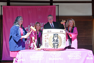 2019 Kick Off for The Cherry Blossom Festival-468 | by Philadelphia MDO Special Events