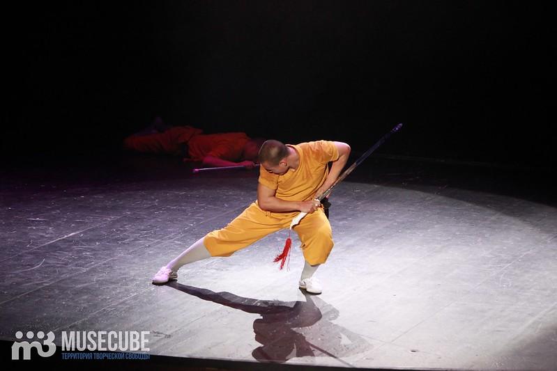 Shaolin'_026