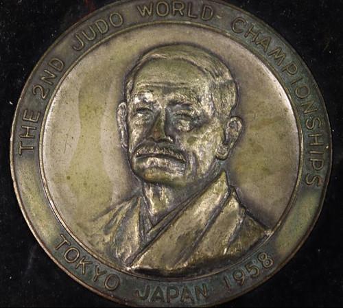 1958 Judo World Championship Medal obverse | by Numismatic Bibliomania Society