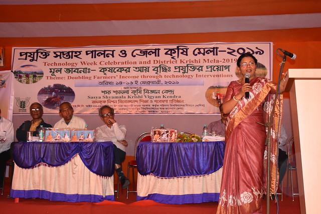 District Krishi Mela and Technology Week Celebration organized by Sasya Shyamala KVK, Ramakrishna Mission Vivekananda Educational and Research Institute (RKMVERI) in the KVK premises at Arapanch, Sonarpur during 14 to 16 February, 2019. Hon'ble MP of Joyn