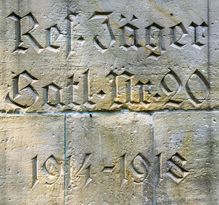Denkmal/Memorial 20th Reserve Jaeger Batallion, Rinteln