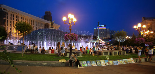 Beautiful illuminated Independence square in Kyiv   by B℮n